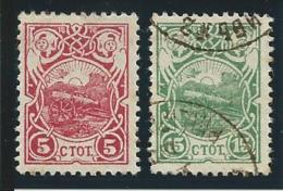 BULGARIE: Obl.,n°48 Et 49., TB - 1879-08 Principalty
