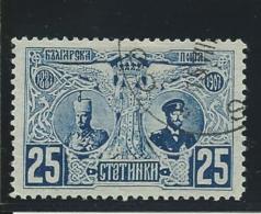 BULGARIE: Obl.,n°71, TB - Oblitérés