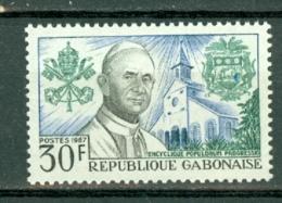 Gabon 1967 Yv 216**,  MNH Visit Of Pope Paul VI - Gabon (1960-...)