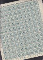 INFLA DR 314 A P A,  Vollständiger Bogen (100 Marken), Plattennummer 36/12/-, Postfrisch **, HT...., PE.... - Deutschland
