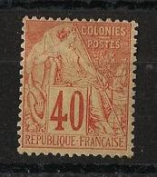 Colonies Générales N°Yv. 57 - Neuf  * - MH VF - Cote 50 EUR