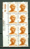 India 1991  Yv  8 X 1085**,   Mahatma Gandi MNH