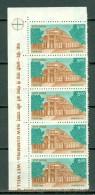 India 1994  Yv  5 X 1224**,   Sanchi Stupa MNH