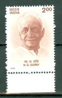 India 1998  Yv   1390**,   MNH