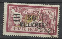 Colonie PORT SAID N° 77  CN 1 Indice 8 Perforé Perforés Perfins Perfin - Porto Said (1899-1931)