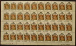 GRENADE-GRENADINES N°198 En Bloc De 50 Neuf ** - Vrac (max 999 Timbres)