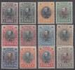 BULGARIA 1901 HISTORY Regular Stamps KING FERDINAND - Fine Set MNH - Unused Stamps