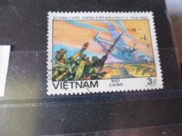 VIET NAM YVERT N° 496 - Vietnam