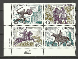 UKRAINE 2004 MILITARY HISTORY OF ANCIENT RUSSIA MNH - Oekraïne