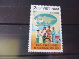 VIET NAM YVERT N° 608 B - Vietnam