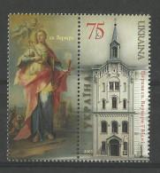 UKRAINE 2005 CHURCH MNH - Oekraïne