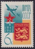 5463. Russia USSR 1962 Air Mail Normandie-Niemen - 20th Anniversary, MNH (**) Michel 2701