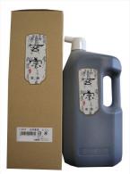 "Calligraphy Ink : 2 Liters "" Gensou Bokueki "" - Creative Hobbies"