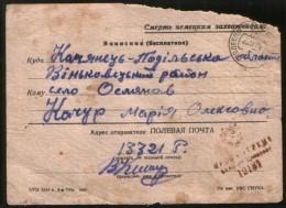 Russia USSR 1944 Postcard Military Post ,  WW II, Censorship