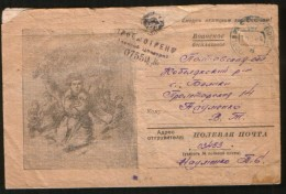 Russia USSR 1944 Postcard Soldiers In Attack, Military Post, WW II, Censorship