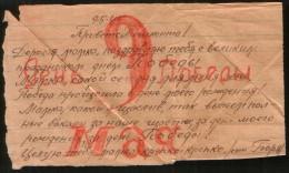 Russia USSR Triangular Letter Victory Day - May 9, 1945; Military Post, Tashkent, WW II, Censorship