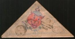 Russia USSR Triangular Letter 229 Th Fighter Air Division; Military Post, Krasnodar, WW II, Censorship