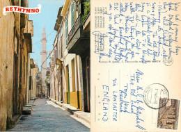 Rethymno, Crete, Greece Postcard Posted 1985 Stamp - Grecia