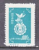 PRC  139    * - 1949 - ... People's Republic