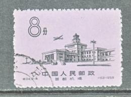 PRC  416   (o) - 1949 - ... People's Republic