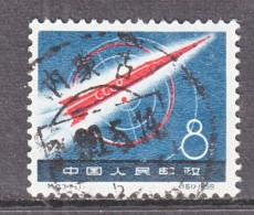 PRC  425   (o)   SPACE  ROCKET - Used Stamps