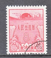 PRC  426   (o) - 1949 - ... People's Republic