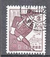 PRC  427   (o) - 1949 - ... People's Republic