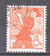 PRC  428   (o) - 1949 - ... People's Republic