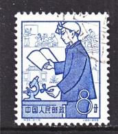 PRC  430   (o) - 1949 - ... People's Republic