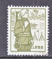 PRC  431   (o) - 1949 - ... People's Republic