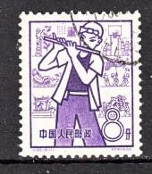 PRC  436   (o) - 1949 - ... People's Republic
