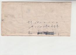Korea / Military Mail - Corea (...-1945)