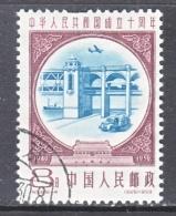 PRC  448   (o) - 1949 - ... People's Republic