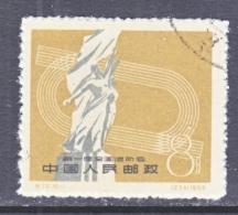 PRC  467   (o) - Used Stamps