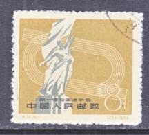 PRC  467   (o) - 1949 - ... People's Republic