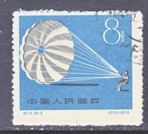 PRC  468   (o) - 1949 - ... People's Republic