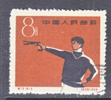 PRC  469   (o)   SPORTS   SHOOTING - Used Stamps