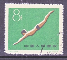 PRC  470   (o)   SPORTS   DIVING - Used Stamps