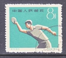 PRC  471   (o)   SPORTS   TABLE  TENNIS - 1949 - ... People's Republic