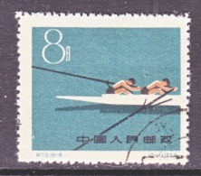 PRC  474   (o)   SPORTS   ROWING - 1949 - ... People's Republic