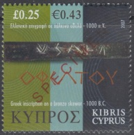 Specimen, Cyprus Sc1076f Cyprus Throughout The Ages, Greek Inscriptions On Bronze Skewer, Archaeology, Archéologie - Archeologia