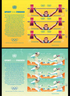 United Nations 2016 Sheetlets - Sport For Peace (Vienna)