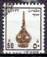 EGYPT # FROM 1990 STAMPWORLD 1171 - Egypt