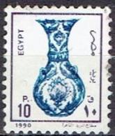 EGYPT # FROM 1990 STAMPWORLD 1193 - Egypt