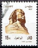EGYPT # FROM 1993 STAMPWORLD 1292 - Egypt
