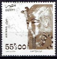 EGYPT # FROM 1993 STAMPWORLD 1268 - Egypt