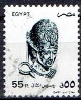 EGYPT # FROM 1994 STAMPWORLD 1328 - Egypt