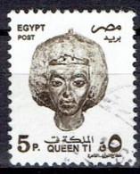EGYPT # FROM 1997 STAMPWORLD 1417 - Egypt