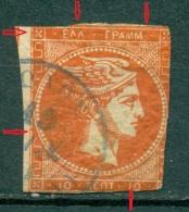 Greece Large Hermes Head 10 L. 1875 - 1880 Hellas 56  Pos 3 - 1861-86 Large Hermes Heads