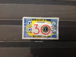 Mali - Belangrijke Acties Van Lionisme (200) 1988 - Mali (1959-...)